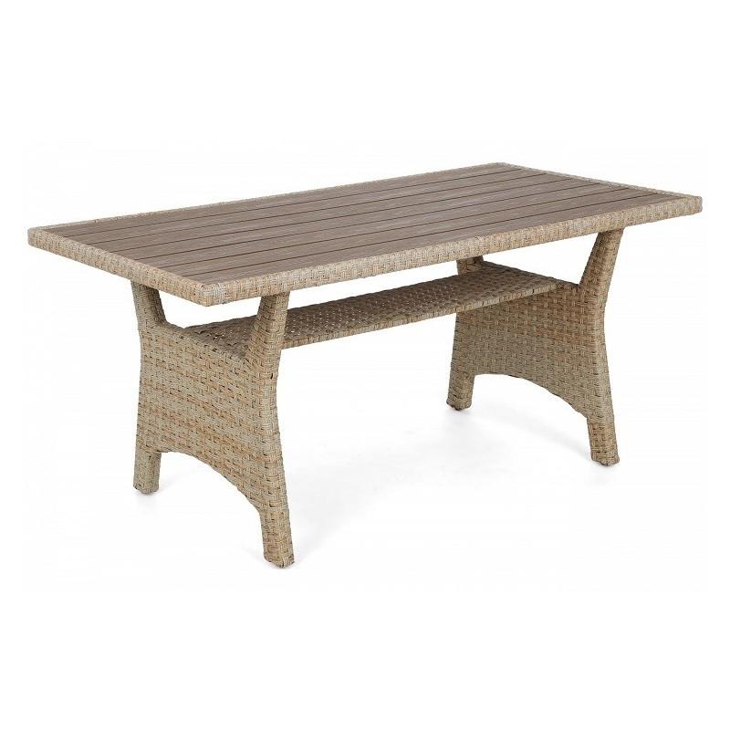 Lauko baldų komplektas LAROS DINING BEIGE/ECRU