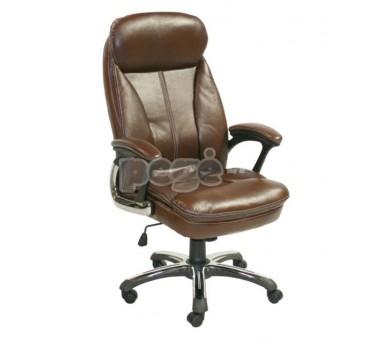 Biuro kėdė KAJUS ruda