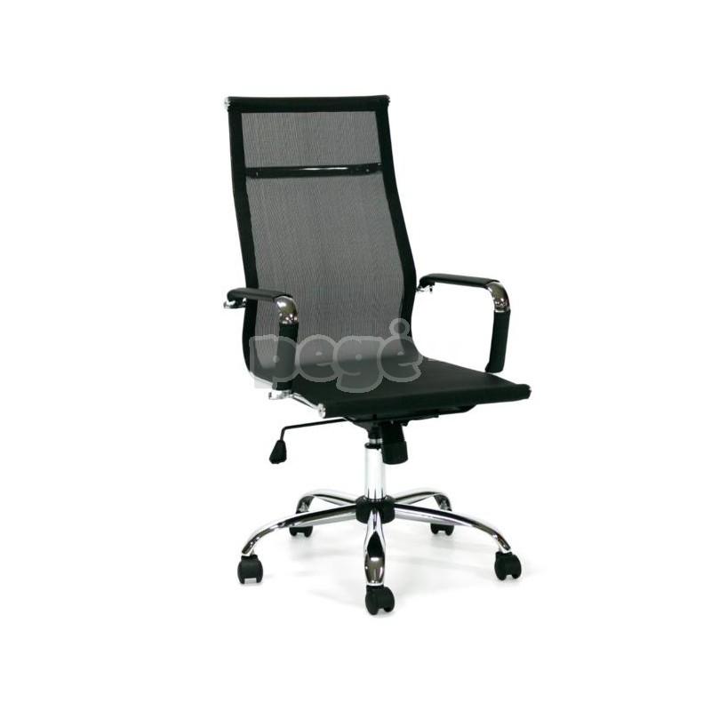 Biuro kėdė URTĖ 2 juoda